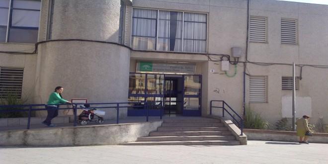 Imagen de archivo del Centro de Salud de Baena. Foto: TV Baena.